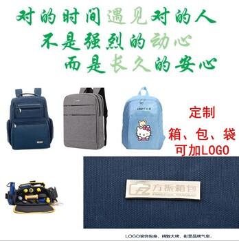 周年庆礼品广告书包背包定制厂家可加logo