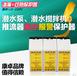 南京康卓科技水泵渗漏、过热双探测保护器LG-220v安全可靠