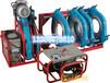 新疆热熔对焊机价格PE500热熔对焊机价格好用的热熔焊机