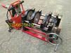 贵阳热熔焊机价格开阳PE200热熔对接焊机多少钱手动热熔焊管机PE管焊管机最新价格液压PE管焊机