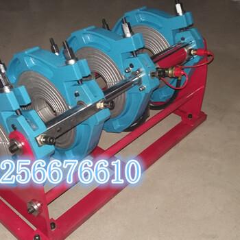 天津pe熱熔焊機價格質量好pe焊管機多少錢