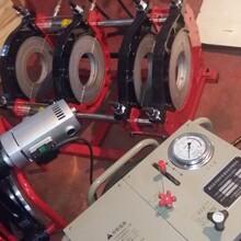 贵阳250热熔对焊机价格液压250焊管机多少钱pe管对接质量好专用焊机图片