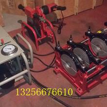 四川热熔对焊机价格液压250焊管机多少钱pe管对接质量好专用焊机图片