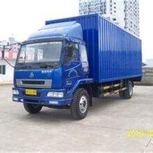 上海到济南干线运输上海到济南干线运输价格兴赫供