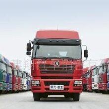 上海到肇庆零担运输高质量零担运输的车辆运输保障兴赫供