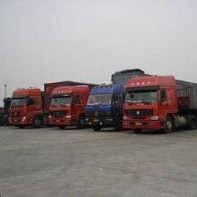 上海到许昌零担运输/上海到许昌整车零担运输可靠的公司/兴赫供