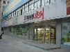 重庆江北区哪有安利产品卖江北区安利专卖店送货