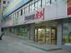 沧州东光县哪有安利产品卖东光县安利专卖店地址电话