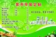 石家庄新华区二中周边哪有安利产品卖