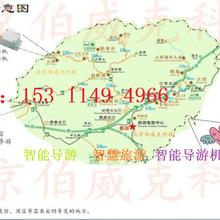 扬州厂家直销景区导览机景区导览器无线导游机价格优惠了图片