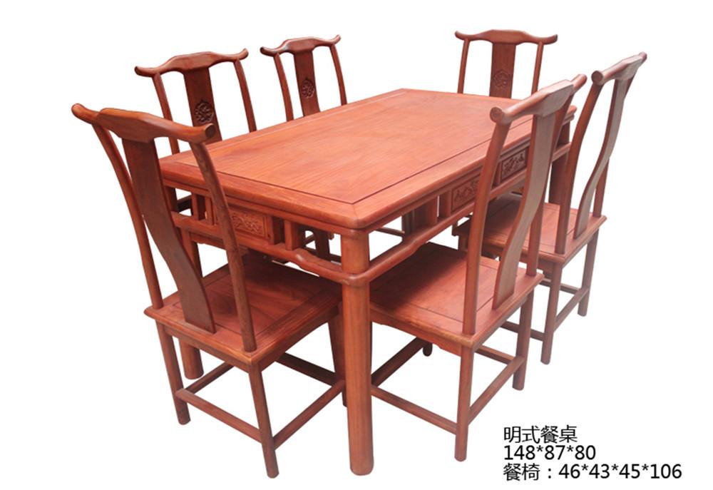 长方形餐桌,花梨木家具批发,鲁创红木家具,明堂家具图片