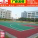 江门龙胜丙烯酸篮球场材料厂家丙烯酸篮球场地坪施工队篮球场材料