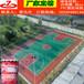 茂名丙烯酸篮球场施工队丙烯酸篮球场优质材料彩色丙烯酸材料厂家