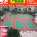 江门百合丙烯酸篮球场材料篮球场地坪材料厂家篮球场地坪漆翻新