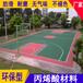 中山丙烯酸球场彩色面漆丙烯酸羽毛球场地面翻新丙烯酸羽毛球场划线