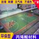 中山丙烯酸网球场丙烯酸网球场工程丙烯酸网球场地坪材料厂家