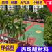 广州市丙烯酸(塑胶)球场施工