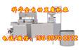 延安大型步进式豆腐机器价格,全自动豆腐机器生产线,老豆腐连续压机,步进式豆腐机械设备