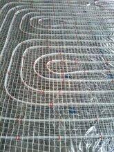 德国原装进口铝塑复合管道铝塑管德国¤地暖图片