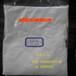 新长专供橡塑通用抗氧剂,抗氧剂405有效解决各种橡塑问题