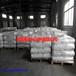 新型橡胶防老剂新配方防老剂,适用于各种橡胶,有效防老化