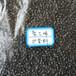 南通新长化学专业提供Irganox1010完美替代品抗氧剂1001
