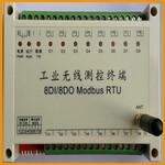 8入8出8路ModbusRTU主从组网433MHz开关量信号采集模块图片