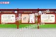河北企業宣傳欄保定宣傳欄北京企業宣傳欄款式