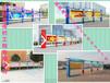 河北張家港企業宣傳欄山東企業宣傳欄濟寧宣傳欄