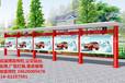 河北北京宣傳欄定制款式2017年新宣傳欄款式