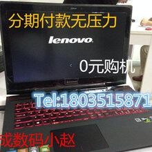 太原台式电脑分期购机-尖草坪0首付分期买组装电脑图片