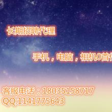 小米max多少钱?太原可以分期买小米max手机吗,具体地址图片