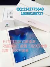 小米5splus手机仅售2088,太原美成数码分期0首付购机。