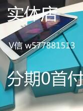 太原买ViVxplay6手机哪里可以分期付款太原具体地址