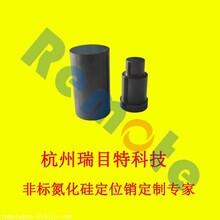 宁波黑色陶瓷定位销厂价特供图片