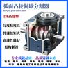 生产高速精密凸轮分割器间歇分割器HR45DFHR60DFHR70DF