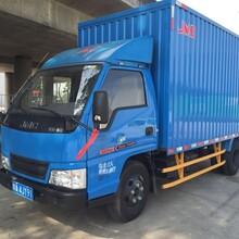 广州江铃顺达报价,江铃轻卡货车,江铃1.5吨货车