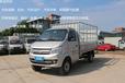广州小货车,首付低至15元,不限户口,0抵押