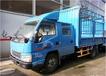 广州江铃货车,仓栏厢式,首付30000手续全包