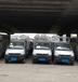 从化五菱0.6、长安0.8吨小货车、首付一万五手续全包