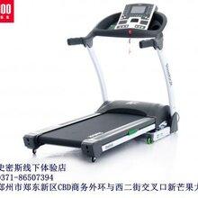 锐步ZR11跑步机锐步家用静音跑步机锐步健身器材专卖店图片