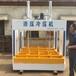 木工機械50噸木工冷壓機壓門機鴻程供應