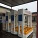 木工机械各种规格50T液压式冷压机