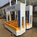 泰安鴻程,全自動木工冷壓機,壓力強勁,不回力