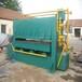 泰安鴻程600T型細木工板貼面熱壓機