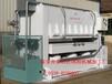 鴻程600T型自動細木工板熱壓機多層貼面熱壓機