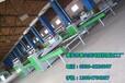 鸿程供应刨花板贴面机,刨花板贴面机生产厂家
