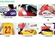 热转印材料价格由什么因素影响
