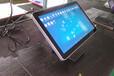 21.5寸台式安卓触摸一体机(带底座)