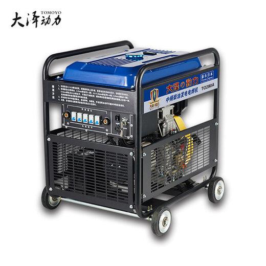 電力施工300A柴油發電電焊機